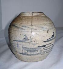 Korean Chinese Ginger Jar Pot Vase Antique Signed