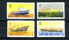 China 1972 Chinese Merchant Shipping set - Replica