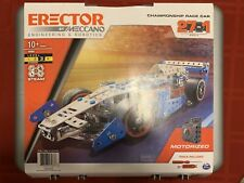 🔥NEW🔥ERECTOR by MECCANO 27-in-1 CHAMPIONSHIP RACE CAR - STEAM - Building Kit