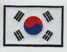 Embroidered SOUTH KOREA Flag HIGH QUALITY APPLIQUE ( LARGE 7.5CM )