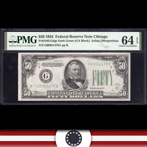 1934 $50 CHICAGO FRN Federal Reserve Note  PMG 64 EPQ  Fr 2102-Gdgs G06951479A
