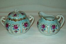 VINTAGE CREAM & SUGAR SET FLORAL WITH GOLD ACCENT WITH BEADED OUT-LINE