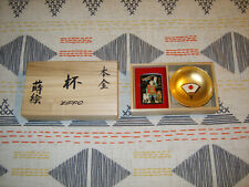 Zippo~Japanese Set Hand Painted Makie in Wooden Box ~ New & Unused.