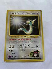 Japanese Erika's Dratini No. 147 Gym Heroes - Uncommon Pokemon Card