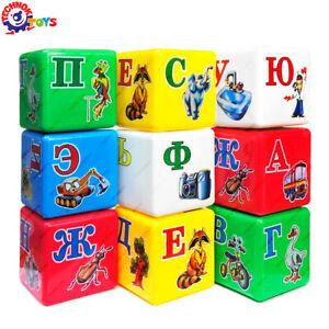 TECHNOK 1974 RAINBOW, Building Blocks, Kubiki, Cubes, ABC, Russian Alphabet
