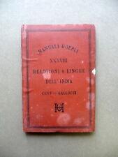 Manuali Hoepli Religione Lingue India Inglese Prima Edizione Cust Milano 1882