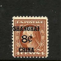 #K4  Mint-Never Hinged 1922 Shanghai, China US Postal Agency Surcharge...[TB]