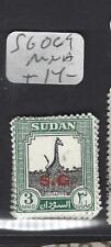 Isudan (P2309Bb) Giraffe 3M Official Sg O69 Mnh