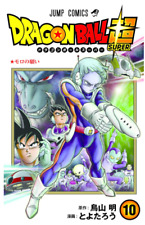 Dragon Ball SUPER Vol. 10  Akira Toriyama  JUMP Comics  Manga Comic Book JAPAN