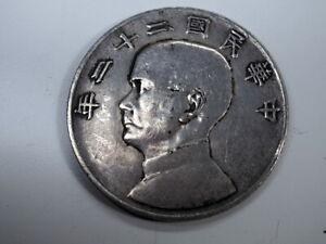 alte SILBERMÜNZE REPUBLIK CHINA 1 DOLLAR YUAN 900 Silber Münze Asien 1933/34