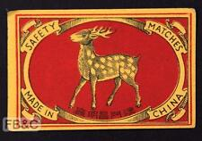 Matchbox Label - Deer Safety Matches - China