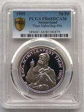 Switzerland 1995 Thun Shooting Festival PCGS PR68 50 Francs Silver Coin(0879)