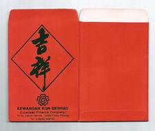 KEWANGAN KGN BHD Rare Vintage ANG POW RED PACKET x10pcs Original Paper Band Pack