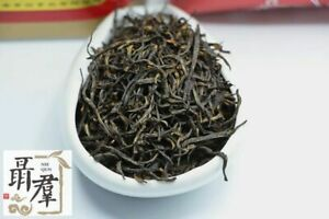 Chinese tea famous black tea - Scarlet East (no flavoring) # 2 - 150g