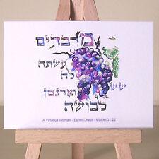 Hebrew Sofrut style Mishlei 31 Eshet Chayil Judaic Virtuous Woman ACEO art card