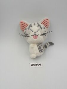 "Chi's Sweet Home B0806 Cat NO TUSHTAG Mascot 3"" Plush Toy Doll Japan"
