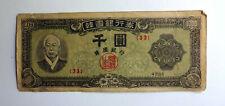 Bank of Korea 1000 Won Currency Banknote 1952, President Syngman Rhee