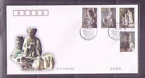 China 2002-13M Dazu Stone Carvings 大足石刻 FDC B