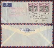 BERMUDA 1959 PEROT POST OFFICE CANCELS FDC + CASTLE HARBOUR ENVELOPE AIRMAIL