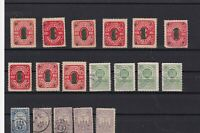 denmark bypost local post mnh & used  stamps ref 13377