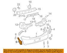 TOYOTA OEM 07-08 Yaris Rear Bumper-Side Seal Left 5259252171