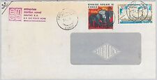 51165 -  FAUNA: ELEPHANT  BOAT -  CONGO - POSTAL HISTORY: STAMP on COVER 1977