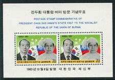 Korea 1983 Presidential Visits set S/S Sc# 1351f-51j NH
