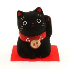 "1x Japanese 2-1/4H"" Black Cat-SAFETY  Maneki Neko #590-181"