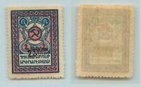 Armenia 🇦🇲 1922 SC 317 mint  black . f6514