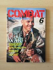 COMBAT - Military and Gun Magazine June 1991 Issue - FROM JAPAN - Pre Owned