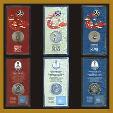 Russia 25 Rubles Coin 3 Pcs Set , 2018 FIFA World Cup Blister 1st 2nd 3rd Issue