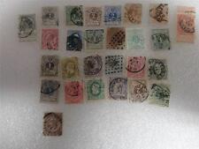 Antique Belgian Belgium Postage Stamps 19th Century 1865-1893 Lot of 27