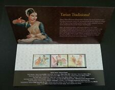 Malaysia Traditional Dance 2005 Costumes Art Culture Attire (stamp) MNH