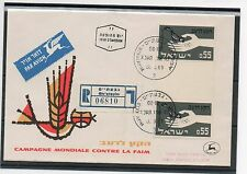 Israel Scott #237a Hunger Vertical Gutter Pair on Official Registered FDC!!
