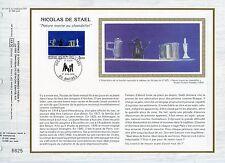 FEUILLET CEF / DOCUMENT PHILATELIQUE / NICOLAS DE STAEL / 1985 ANTIBES