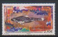 FSAT/TAAF/French Antarctic - 2012, 1e Deep Sea Fish stamp - MNH - SG 671