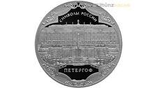 3 RUBLOS ICONO of RUSIA PETERHOF RUSIA 1 OZ PLATA 2015