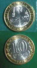 RUSSIA: 10 ROUBLES UNCIRCULATED 2011 COMMEMORATIVE SOLIKAMSK BIMETAL COIN
