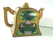 Chinese Cloisonné Squeared Body Tea Pot Yellow decorated with Fish