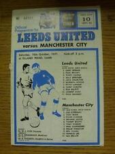 16/10/1971 Leeds United v Manchester City  (Light Crease, Staple Torn Out). Item
