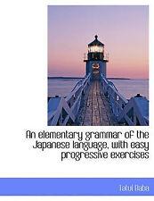 English, Grammar Hardcover Textbooks in Japanese