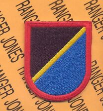 US Army Special Operations Aviation Command Airborne beret flash patch Type 1