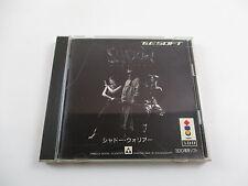 Shadow Warriors 3DO Japan Ver