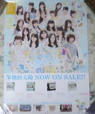 SKE48 Bukiyou Taiyou 2014 Taiwan Promo Poster