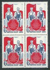 Russia 1970 Sc# 3757 Friendship with Poland Flags Workers block 4 MNH