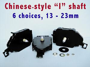 "QUARTZ PENDULUM CLOCK MECHANISM MOVEMENT, Chinese ""I"" shaft, 4 sizes 13mm - 23mm"