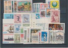 1978 Repubblica Italiana Annata Completa 42 valori