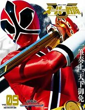 'NEW' Samurai Sentai Shinkenger Official Guide Book / Japan Super Hero Tokusatsu