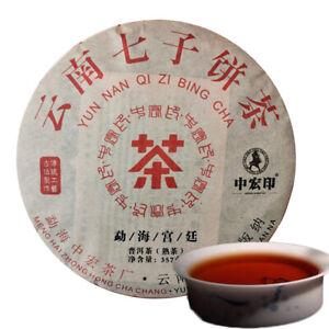 357g Yunan Pu Erh Tea Organic Puer Tea Cake Natural Black Tea Herb Healthy Drink