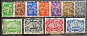 Trucial States Only set of stamp Issued in1961 Complete Mounted Mint